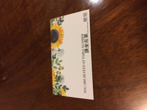 Chinese Name/ Place Cards for Wedding
