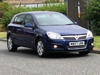 2008 Vauxhall Astra 1.6 i 16v Design 5dr