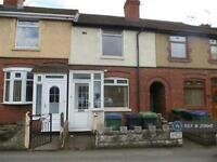 2 bedroom house in Bagnall Street, West Bromwich, B70 (2 bed)