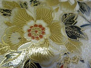Decorative Gold Overlay Serving Plate #1  $25.00 ono