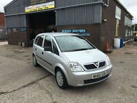 2005 VAUXHALL MERIVA 1.4 LIFE TWINPORT,ONLY 64000 MILES WITH FULL SERVICE HIST