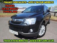 2014 Vauxhall Antara 2.2CDTi (163ps) (4x4) Exclusiv - KMT Cars