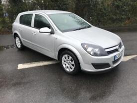 VAUXHALL ASTRA CLUB 1.6 PETROL MANUAL SILVER 5 DOOR HATCHBACK 2006