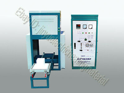 1600 Lifting Vacuum Atmosphere Furnace For Heating Process Elevator Furnace