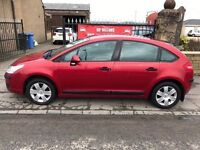 2007 (57) CITROEN C4 COOL, 55000 MILES, 1 YEAR MOT, WARRANTY