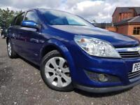58 Plated- Vauxhall Astra 1.4i 16v Breeze Plus 5 drs