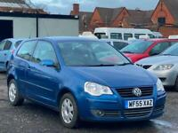 * 55 2006 VW VOLKSWAGEN POLO 1.2L + BUY THIS CAR FROM COMFORT OF YOUR HOME *