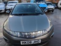 Honda Civic 2.2i-CTDi SE 5 DOOR - 2008 08-REG - 10 MONTHS MOT