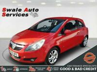 2009 59 VAUXHALL CORSA 1.2 SXI - IDEAL FIRST CAR - AFFORDABLE TAX AND INSURANCE