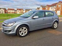 ❗️2007 Vauxhall Astra 1.9 Sri Diesel 1 Year Mot 2 Keys Fsh Sxi Cheap Family Car