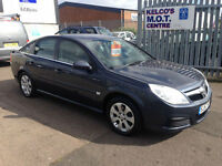 Vauxhall/Opel Vectra 1.8i VVT ( 140ps ) 2007.5MY Exclusiv REAL VALUE!!!!!!