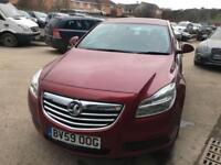 Vauxhall Insignia 2.0CDTi 16v 160ps Exclusiv 5 DOOR - 2009 59-REG - 8 MONTHS MOT