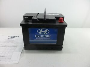 Car Battery  BRAND NEW