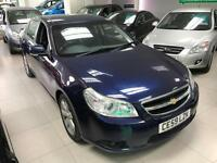 2009 Chevrolet Epica 2.0VCDi LT - 1Keeper - 9 Stamp Last with 99K