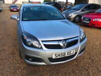 2008 Vauxhall/Opel Vectra 1.8i VVT ( 140ps ) ( Nav ) ( SRi 12 Stamps FulL mot