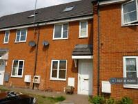3 bedroom house in Wormley Court, Hull, HU6 (3 bed)