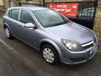 2007 VAUXHALL ASTRA 1.6, SERVICE HISTORY, WARRANTY, NOT FOCUS MEGANE LEON GOLF 307