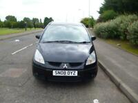 *** FULL YEARS MOT & SERVICE ON DELIVERY***GREAT DRIVING DIESEL COLT***