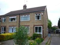 1 bedroom in Inglemire Lane, Hull, HU6