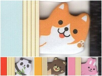 Cute Animal Page Markers 7 Options