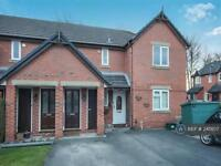 2 bedroom flat in Newry Park East, Chester, CH2 (2 bed)