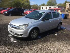 Vauxhall/Opel Astra 1.7CDTi 16v ( 80ps ) Club