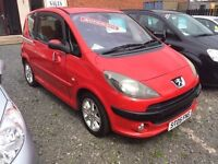 Peugeot 1007 1.6 automatic 05 reg sliding doors Finance available at £25 a week