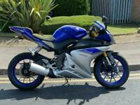2015 YAMAHA YZF R125 ABS, LEARNER LEGAL, --DELIVERY AVAILABlE