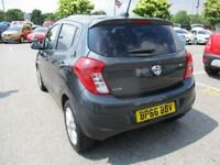 2017 Vauxhall Viva 5dr Hat 1.0i 75ps Sl 5 door Hatchback