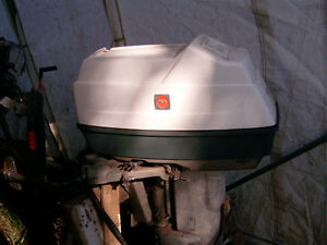 25 hp gale outboard