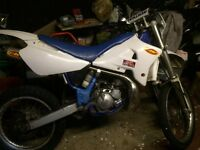 Yamaha WR200DTRR two stroke road legal
