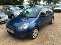 Ford Fiesta 1.25 ( 82ps ) Style