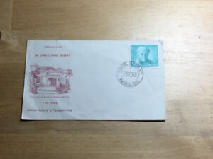 Indian postage stamp, First Day Cover, 1963, Dr. Annie Besant