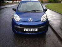 CITROEN C1 VIBE 18K MILES!!!! £20 road tax for the year