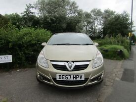 Vauxhall Corsa 1.3CDTI 16V DESIGN A/C 90PS (gold) 2007