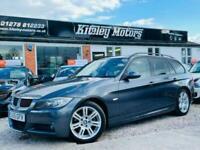 2005 55 BMW 3 SERIES 2.0 320D M SPORT 5D 161 BHP DIESEL