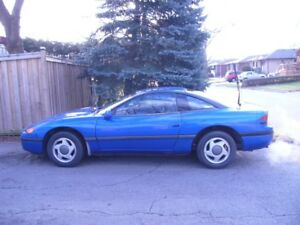 1991 Dodge Stealth Basic Coupe (2 door)