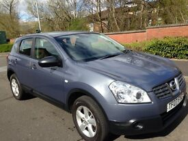 NISSAN QASHQAI VISIA WITH FULL YEARS MOT