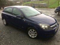 2005 Vauxhall Astra 1.7CDTi 16v ( 80ps ) 2005 Club
