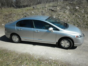 Parting out 2006 Civic Hybrid