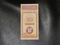 20 Mohro de la Mongolie