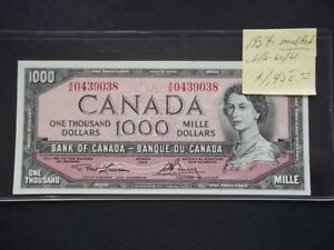 $1000.00 1954 Bank of Canada MODIFIED Issue
