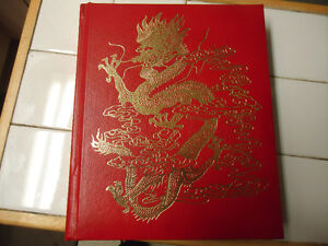 JOURNEY INTO CHINA RED DELUXE LEATHERBOUND 1982