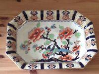 """Shanghai"" Pattern Losol Ware Serving Dish by Keeling & Co, Dale Hall works, Burslem (1886 to 1937)"