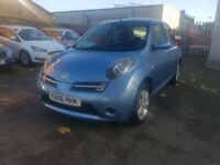 2006 NISSAN MICRA 1.2 ACTIV - TWO LADY OWNERS LAST 8 YEARS - LOVELY EXAMPLE