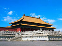 Introduction to Chinese for Beginners Starting on May 3rd