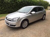 VAUXHALL ASTRA 1.6 ELITE TOP OF THE RANGE. LEATHER TRIM. FS HISTORY. 1 YEARS MOT.