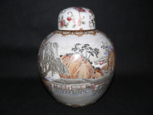 Gilded Chinese Ginger Jar with lid 13-inches tall