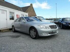 2006 (06) Mercedes-Benz S500 5.5 V8 7G-Tronic *** VERY LOW MILEAGE FMBSH ***