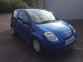 2005 Citroen C2 1.1i Design Hawaiian Blue Metallic